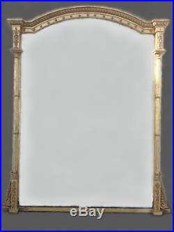 Very Large Antique Victorian Gilded Mirror C 1890. 200 cm High 150 cm Wide